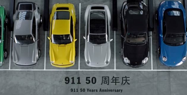 Happy Birthday Porsche: MUST see video of seven 911s